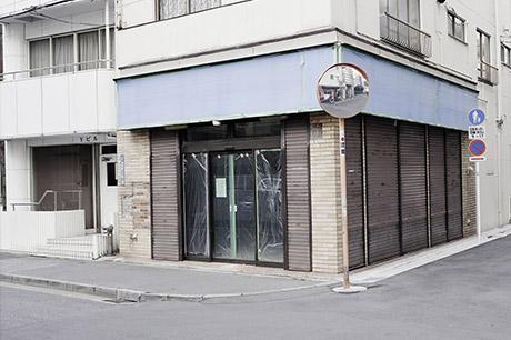 Anonymous Crossroads (Tokyo)
